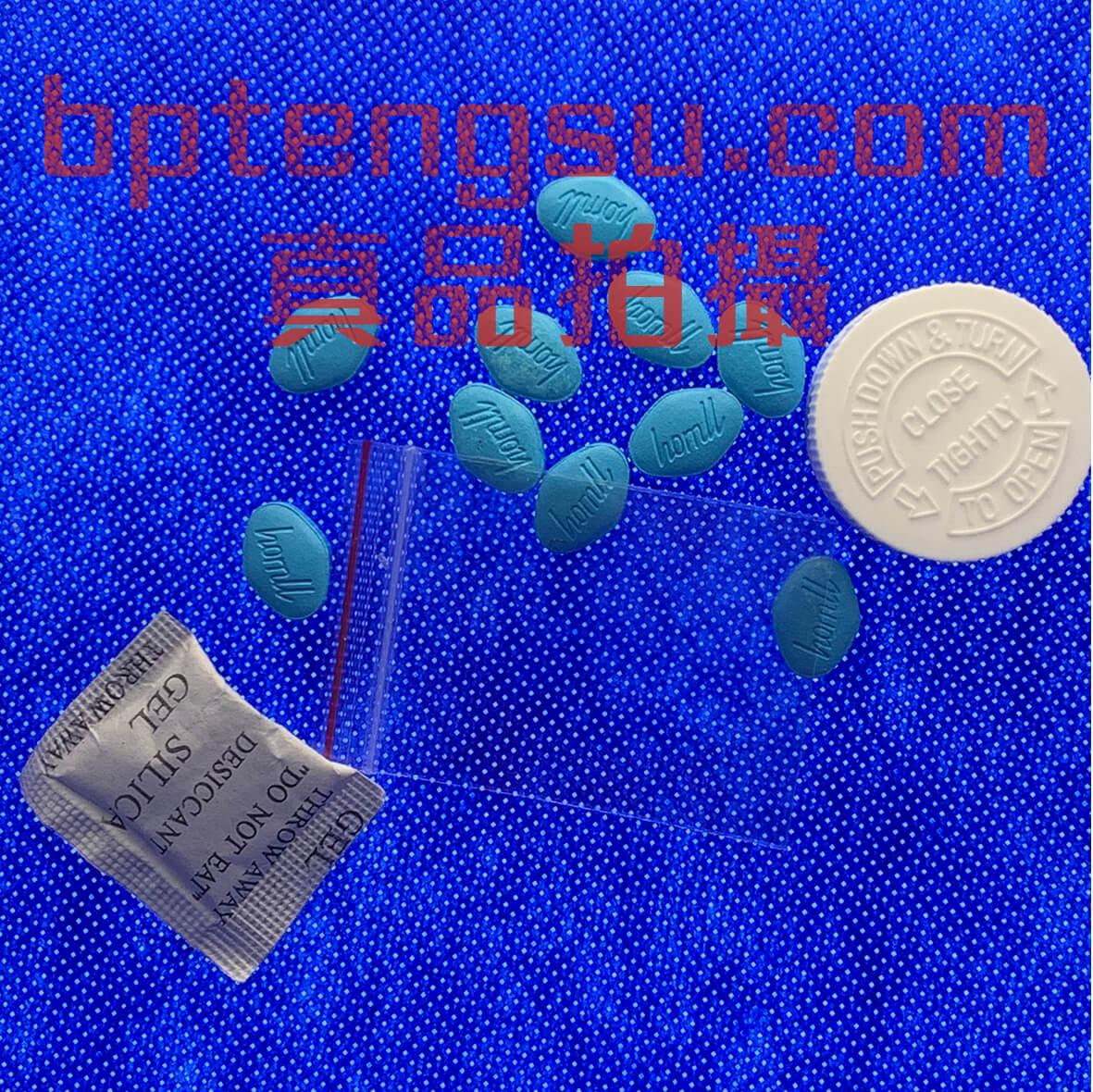 日本藤素藥丸乾燥劑夾鏈袋 瓶蓋