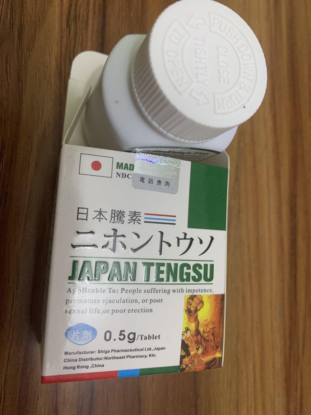 屈臣氏日本藤素1