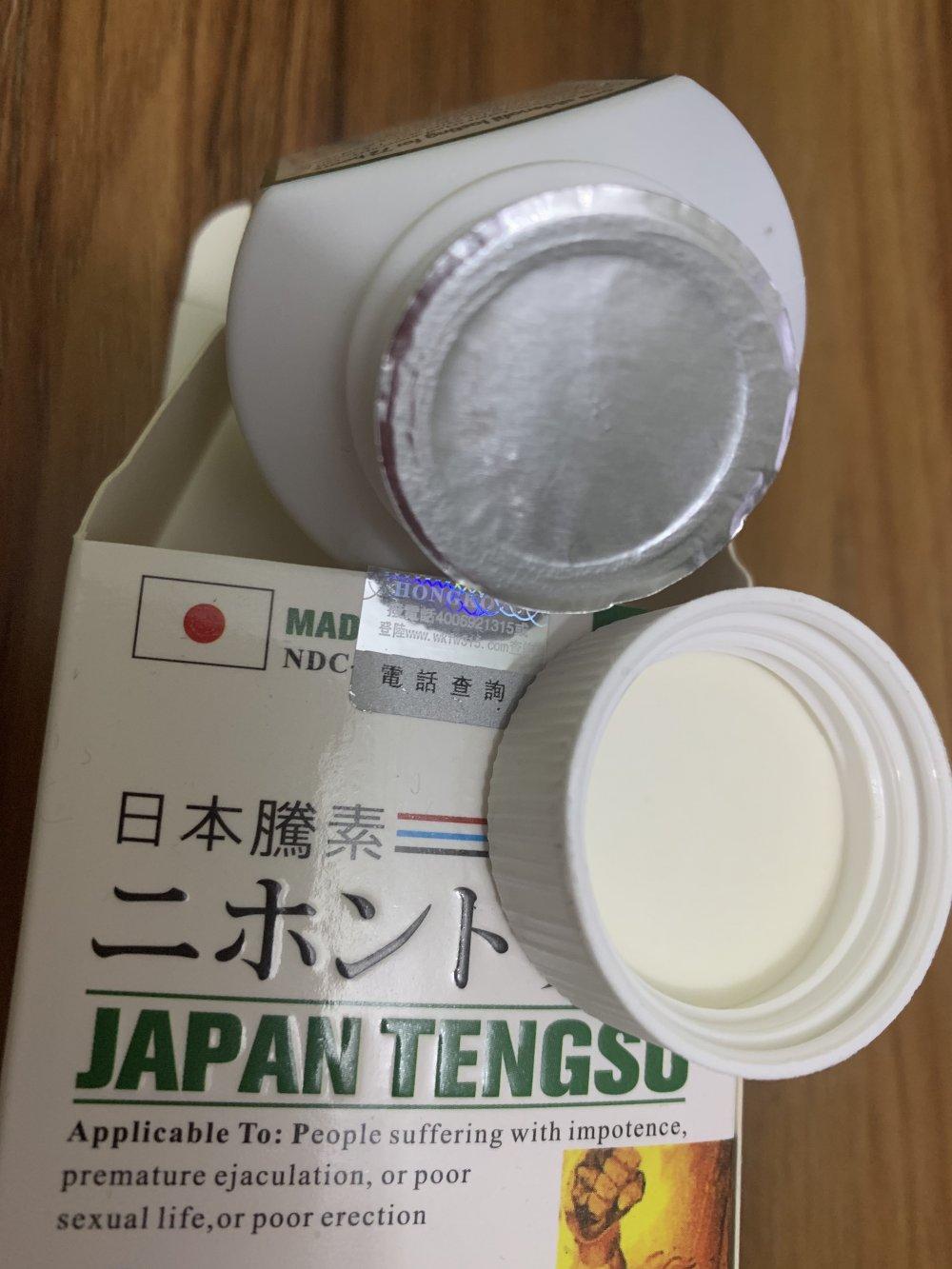 日本藤素沒用1